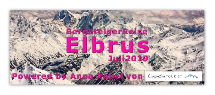 Elbrus_TerminLink